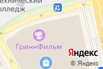 Схема проезда до компании CHILLY в Белгороде