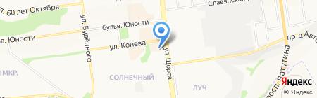 Все для праздника на карте Белгорода
