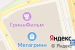Схема проезда до компании Homas в Белгороде