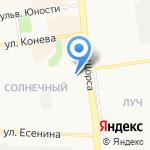 Personnelle на карте Белгорода