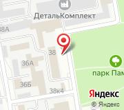 Газпром Газораспределение Белгород АО