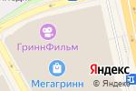 Схема проезда до компании Кукурузкин в Белгороде
