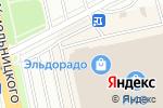 Схема проезда до компании Те самые пончики в Белгороде