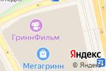 Схема проезда до компании Mybox в Белгороде