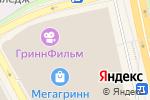 Схема проезда до компании Букет подарков в Белгороде