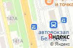 Схема проезда до компании Кулинар в Белгороде