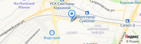 Тремпель на карте Белгорода