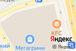 Схема проезда до компании TRENDY CLUB в Белгороде