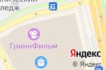 Схема проезда до компании Часики в Белгороде