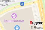 Схема проезда до компании New furs в Белгороде
