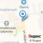 Xpress на карте Белгорода