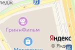 Схема проезда до компании Charisma в Белгороде