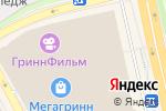 Схема проезда до компании Студия идей в Белгороде