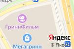Схема проезда до компании Диксис в Белгороде