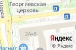 Схема проезда до компании GoldLighting в Белгороде
