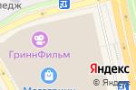 Схема проезда до компании Pandora в Белгороде