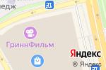 Схема проезда до компании 7D AVATAR в Белгороде
