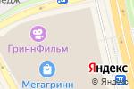 Схема проезда до компании Бел-Поль в Белгороде