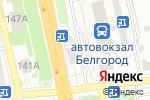 Схема проезда до компании Семейный в Белгороде