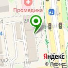 Местоположение компании АрхПроектПлюс