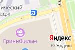 Схема проезда до компании Arny Praht в Белгороде