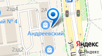 Компания Амикс на карте