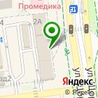 Местоположение компании ВалеО