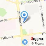 Индиго на карте Белгорода