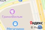 Схема проезда до компании Bliss в Белгороде