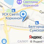 ПЭК на карте Белгорода