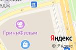 Схема проезда до компании Concept club в Белгороде