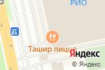 Схема проезда до компании Ташир в Белгороде