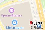Схема проезда до компании Ангел в Белгороде