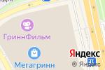 Схема проезда до компании Лавка приколов в Белгороде