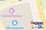 Схема проезда до компании Brilliant Case в Белгороде