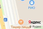 Схема проезда до компании Домашняя Фабрика в Белгороде