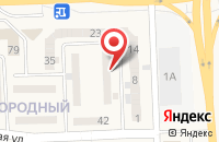 Схема проезда до компании Внешторгконтракт в Дубовом
