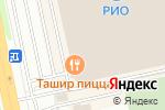 Схема проезда до компании Ё-айс в Белгороде