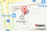 Схема проезда до компании Комфорт в Белгороде