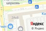 Схема проезда до компании Новое поколение в Белгороде