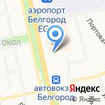 Управление Федеральной службы государственной регистрации на карте Белгорода