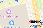 Схема проезда до компании Negozio di accessori в Белгороде