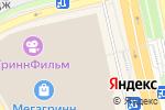 Схема проезда до компании Life-Tour в Белгороде