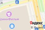 Схема проезда до компании Стардог!s в Белгороде