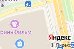 Схема проезда до компании HongKong Waffle в Белгороде