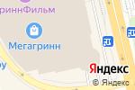 Схема проезда до компании Одевайка в Белгороде