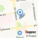 Арфа на карте Белгорода