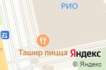 Схема проезда до компании Флеш Бат в Белгороде