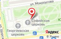 Схема проезда до компании Центр Противодействия Коррупции В Органах Государственной Власти в Белгороде