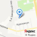 Центр социальной реабилитации инвалидов на карте Белгорода